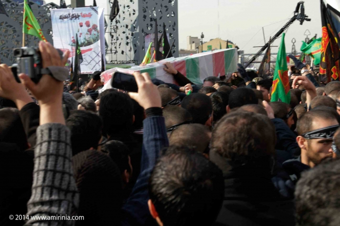 Mourning Ceremony – Imam Hussein Sq