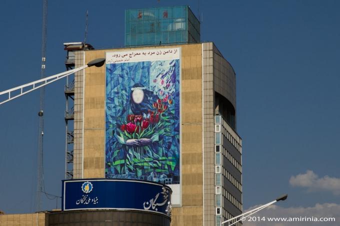 Wall Painting in Tehran