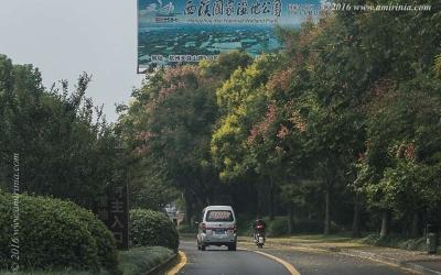 hangzhou_003