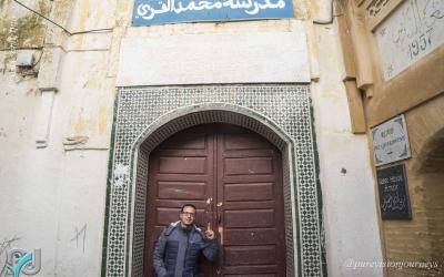 Fez Medina_0047