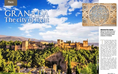 Granada The City of Light