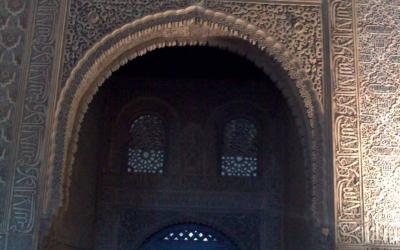 10-Alha-arch-Copy