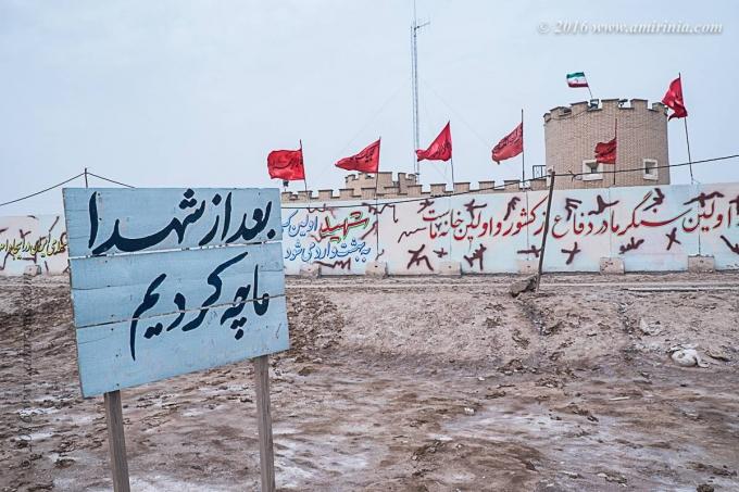 Visiting the war fields of Khuzestan